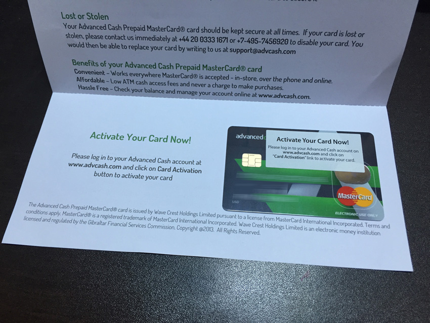 advcash plastic card