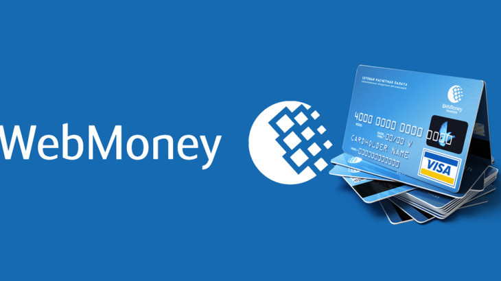 Webmoney – ATM Cashout Debit Card for Bitcoin, Webmoney and ...