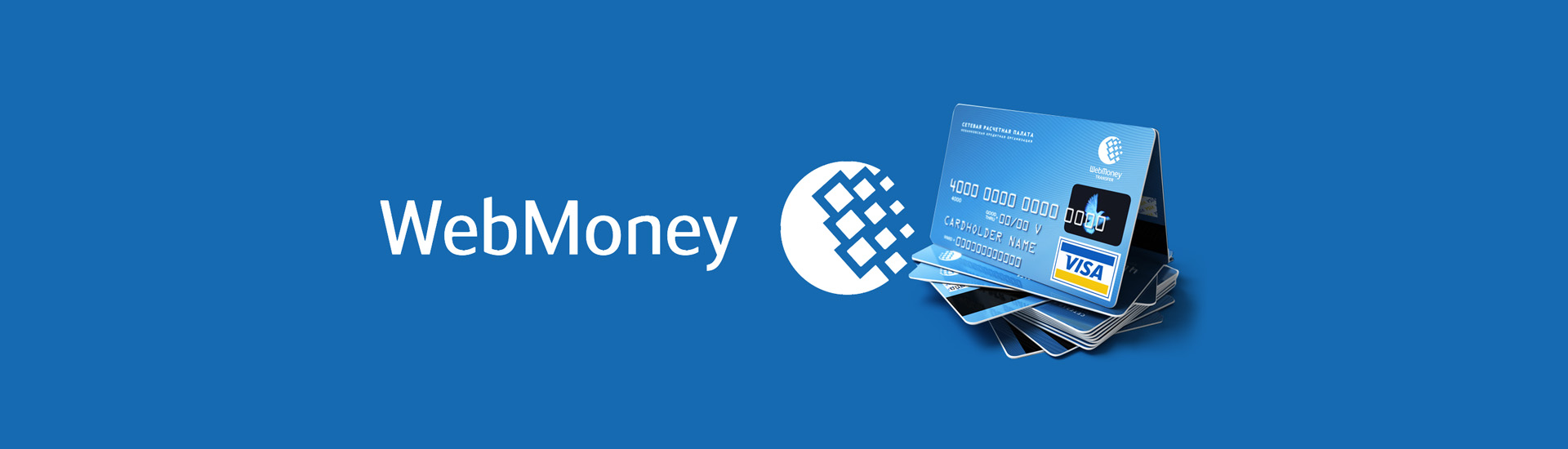 withdraw from ATM your perfectmoney, webmoney, bitcoin
